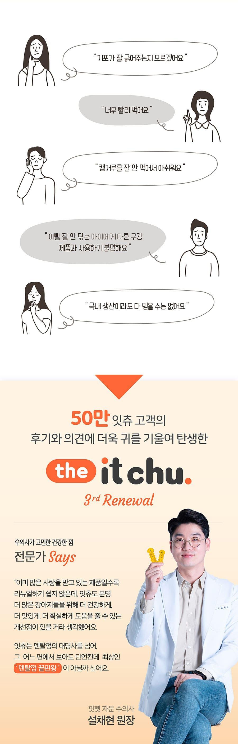 [오구오구특가]it 더 잇츄 옐로우 s (10개입)-상품이미지-1
