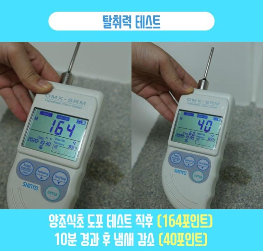 나응식 수의사의 캣썸 노블샌드23 (6kg)-상품이미지-27