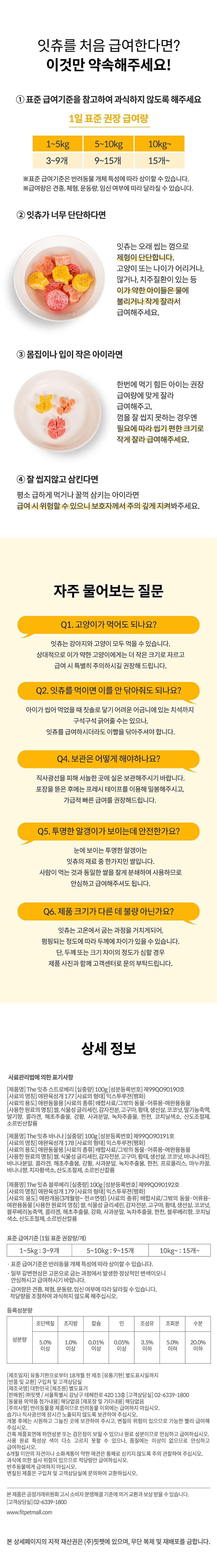 [EVENT] it 잇츄 디즈니 (블루베리)-상품이미지-8