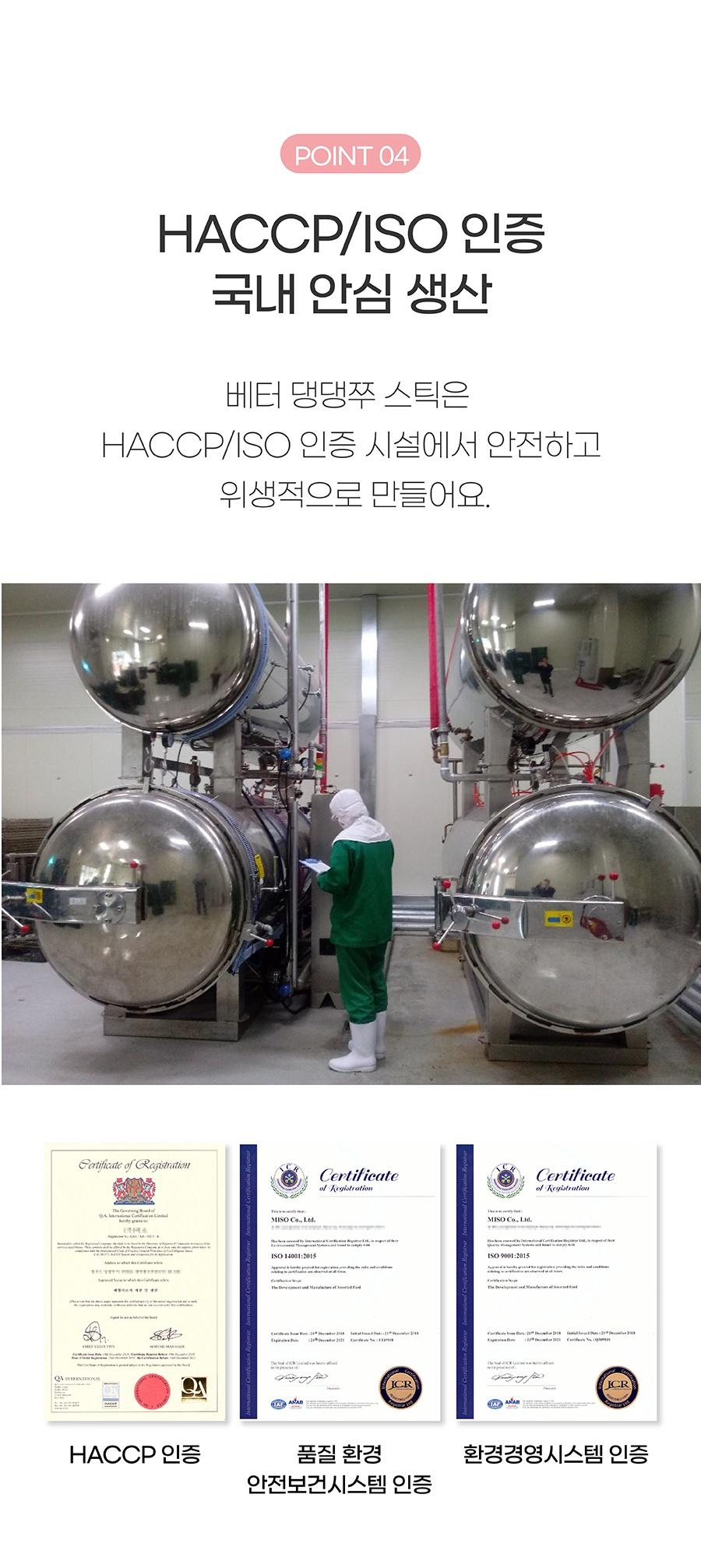 [EVENT] 과일로 만든 베터 댕댕쭈 스틱 (스트로베리/애플/탠저린)-상품이미지-4