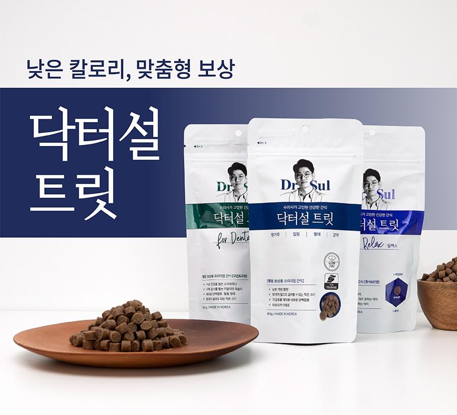 닥터설 트릿 대용량 (80g*6개)-상품이미지-1