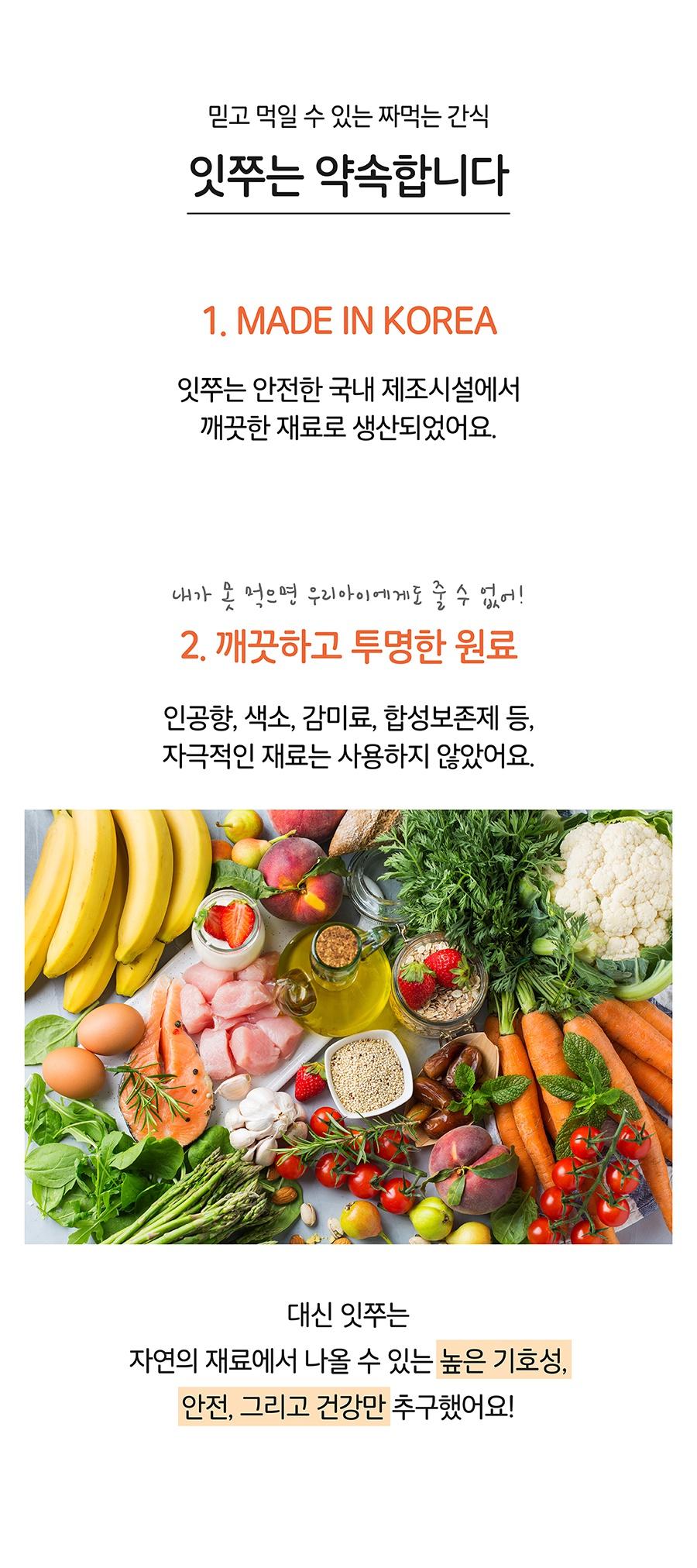 it 잇쭈 프로 도그 체중관리 특대용량 (8개입*8개)-상품이미지-6