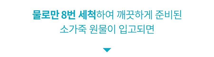 it 츄잇 중대형견용 (플레인/산양유)-상품이미지-21