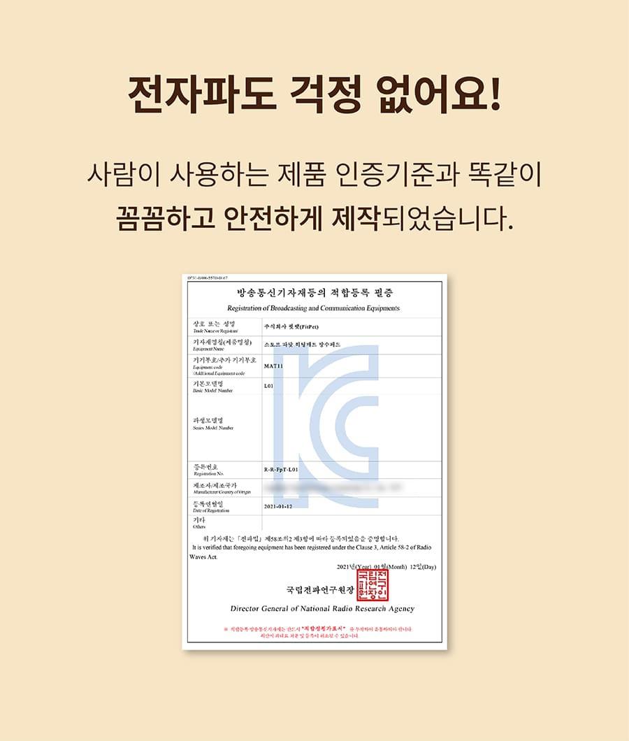 스토브 따닷 히팅매트 (웜베이지/쿨그레이)-상품이미지-7
